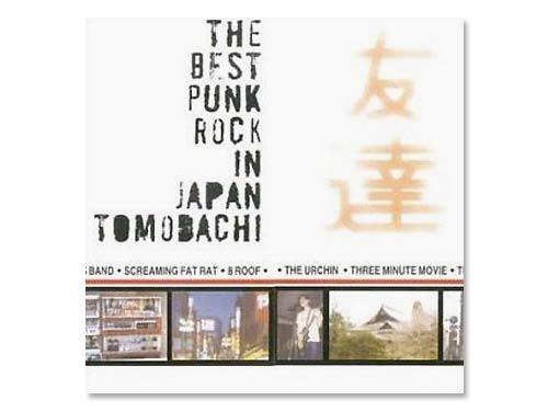 Best Punk Rock in Japan.T…