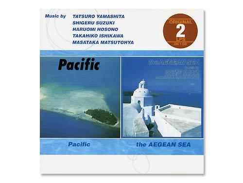 Pacific/エーゲ海[廃盤]/オムニバス(細野…