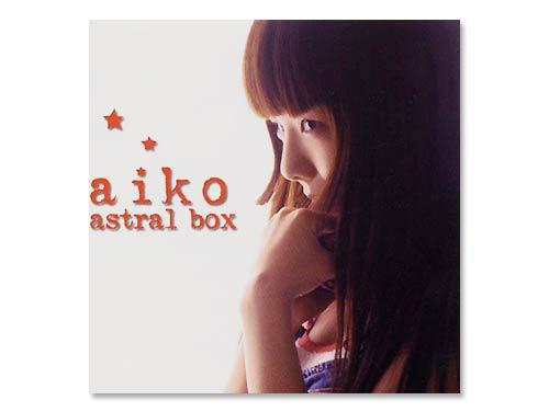 astral box[廃盤]/aiko