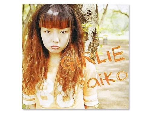 GIRLIE(ガーリー)[廃盤]/aiko