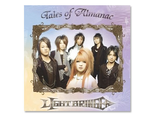 Tales of Almanac [廃盤]/LIGHT BRINGER (ライトブリンガー)