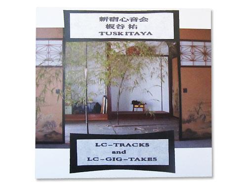LC-TRACKS[ライブ会場限定CDR]/新宿心音会、板谷祐、TUSK