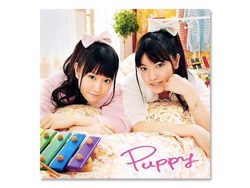 Puppy[初回限定盤 DVD付]/ゆいかおり