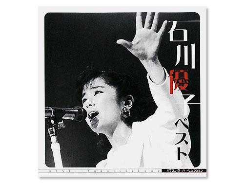 石川優子の画像 p1_19