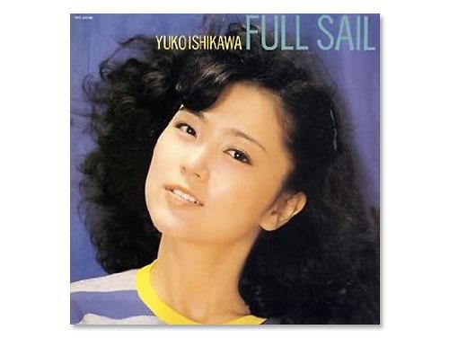 FULL SAIL(フルセイル) 08年盤[限定盤]/石川優子