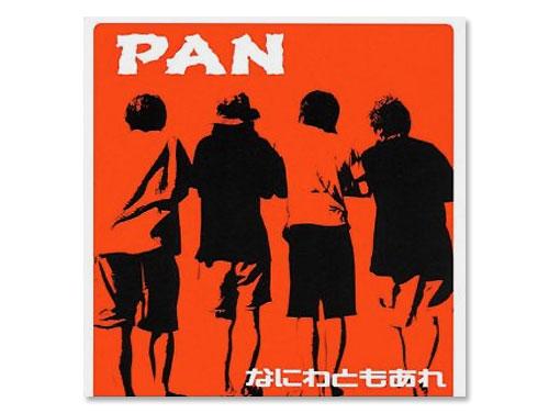 なにわともあれ[廃盤]/PAN