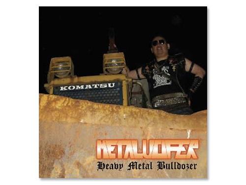 Heavy Metal Bulldozer [廃盤…