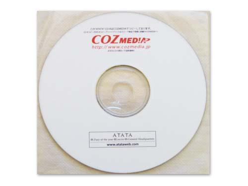 ATATA[非売品プロモーション用CD-R]/ATATA