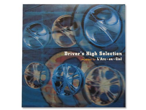 Driver's High selection[限…