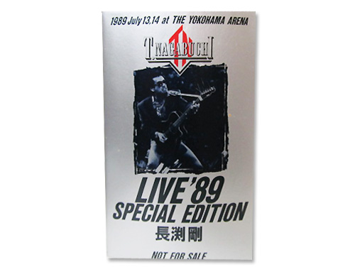 LIVE'89 SPECIAL EDITION[廃盤VHS]/長渕剛