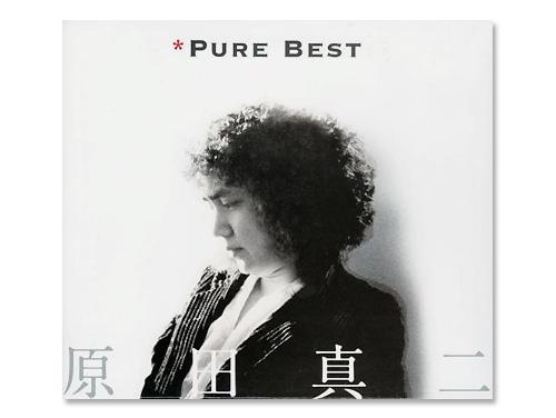 Pure Best[廃盤]/原田真二