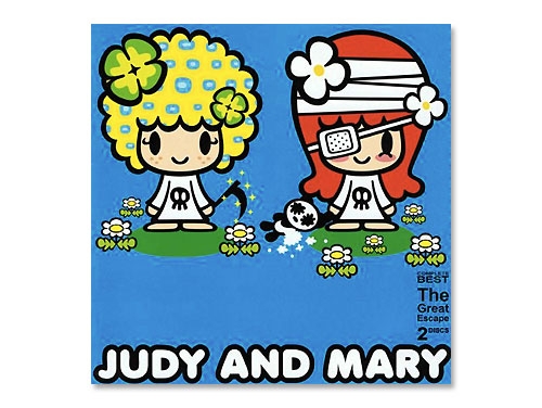 The Great Escape[完全生産限定版]/JUDY AND MARY