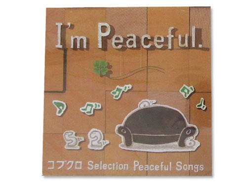 I'm Peaceful.[日産ディーラー店頭配布…