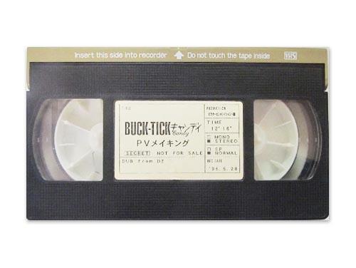 キャンディメイキング[応募者抽選VHS]/BUCK-TICK