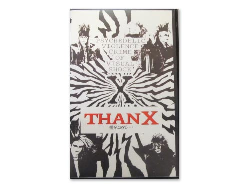 THANX[会場限定配布VHS]/X(X JAPA…