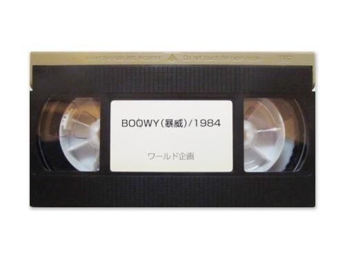 BOOWY(暴威)1984[関係者プロモーション用…