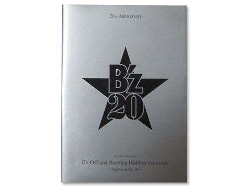B'z Official Bootleg Hidden Treasure ~Typhoon No.2…