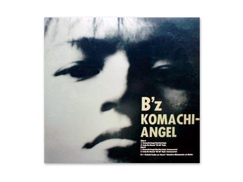 Komachi Angel[非売品アナログ盤LP]…