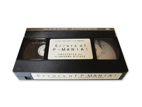 Errors of P-MANIA![FC限定VH…
