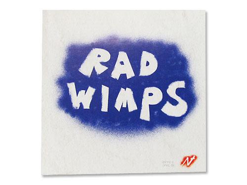 RADWIMPSの画像 p1_24