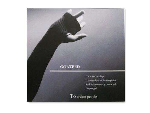 E-LOOK[特典配布CD]/goatbed
