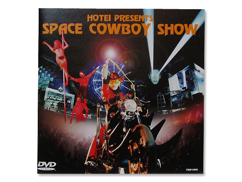 HOTEI PRESENTS SPACE CO…