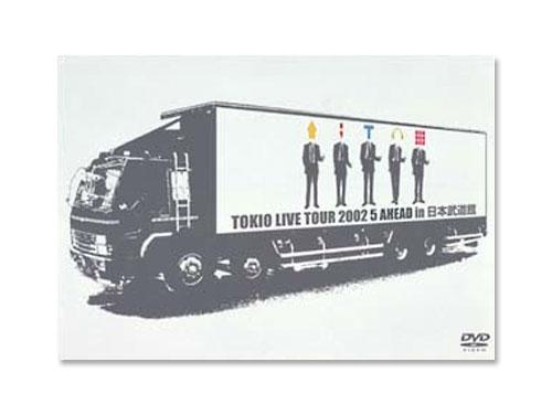 TOKIO LIVE TOUR 2002 5 AH…