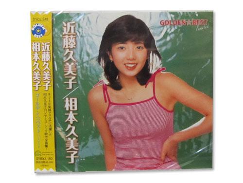 相本久美子の画像 p1_11