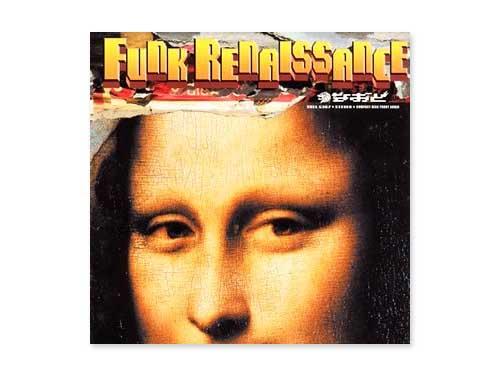 Funk Renaissance[廃盤]/なお…