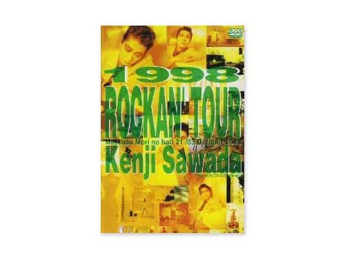 1998 ROCKAN'TOUR[廃盤]/沢田研二