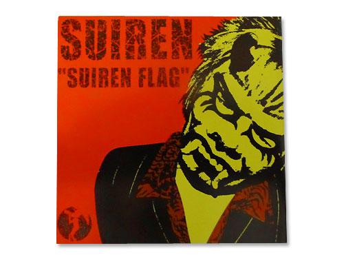 SUIREN FLAG[廃盤]/SUIREN