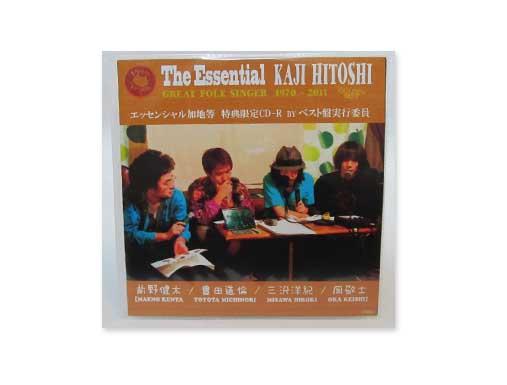 エッセンシャル加地等 特典限定CD-R[店舗&…