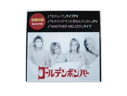 ZANYZAP FREE DVD-2[会場配布…