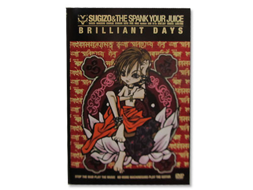 BRILLIANT DAYS[オフィシャル通販限定DVD]/SUGIZO & THE SPANK YOUR JUICE