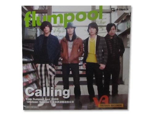Calling[店舗限定予約特典DVD]/flumpool