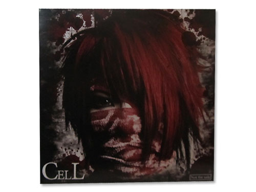 危険な私[会場限定配布CD]/CELL
