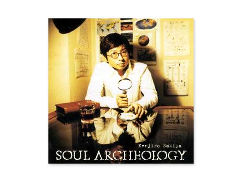 SOUL ARCHEOLOGY[廃盤]/崎谷健次郎
