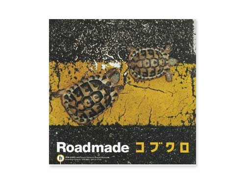 Roadmade/コブクロ|原価マーケ...