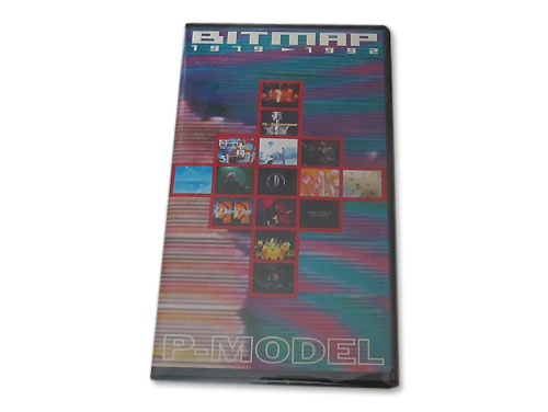BITMAP 1979-1992[廃盤]/P-MO…