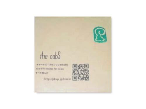 DEMO[自主制作CD]/the cabs