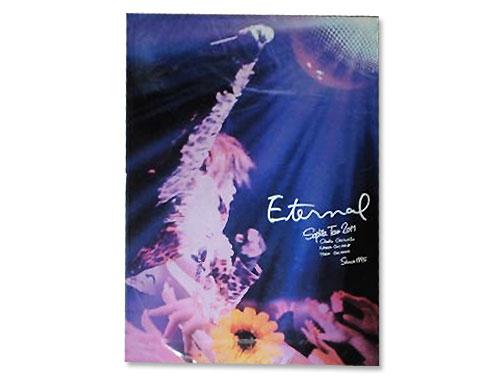 SOPHIA TOUR 2011 Eternal Presents LIVE[FC限定DVD]/SO…