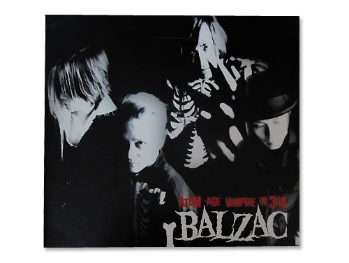 The Silence Of Crows/Vanishes In Oblivion[会場限定配布CD]/BALZAC