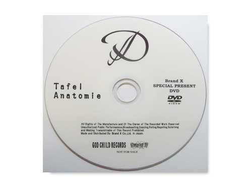 Tafel Anatomie[特典配布DVD]/D