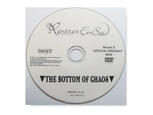 THE BOTTOM OF CHAOS[特典配布DVD]/RENTRER EN SOI