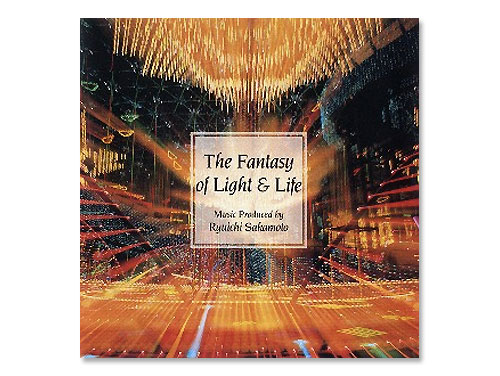 The Fantasy of Light & Life[イベント会場限定配布CD]/坂本龍一