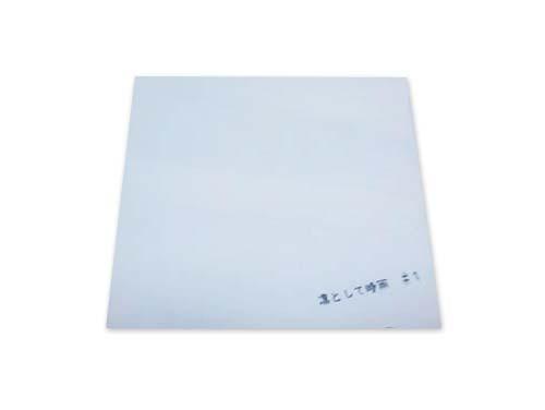 #1(2nd Version.)[自主制作CD]/凛として時雨