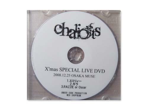 X'mas SPECIAL LIVE DVD[会場…