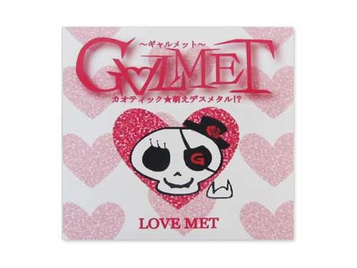 カオティック★萌えデスメタル LOVE MET[自主制作CD]/G∀LMET(ギャルメット)