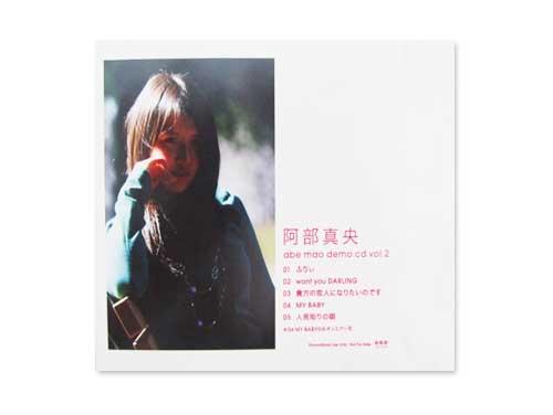 abe mao demo cd vol.2[自…