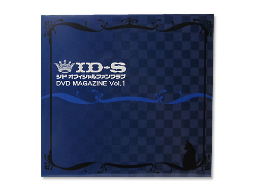 ID-S OFFICIAL MAGAZINE DV…